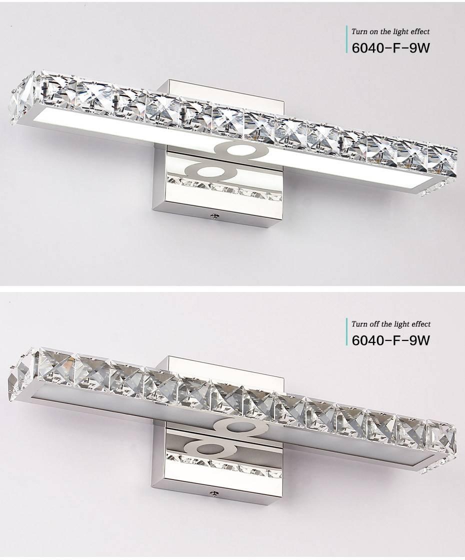 Crystal Bar Mirror Lighting