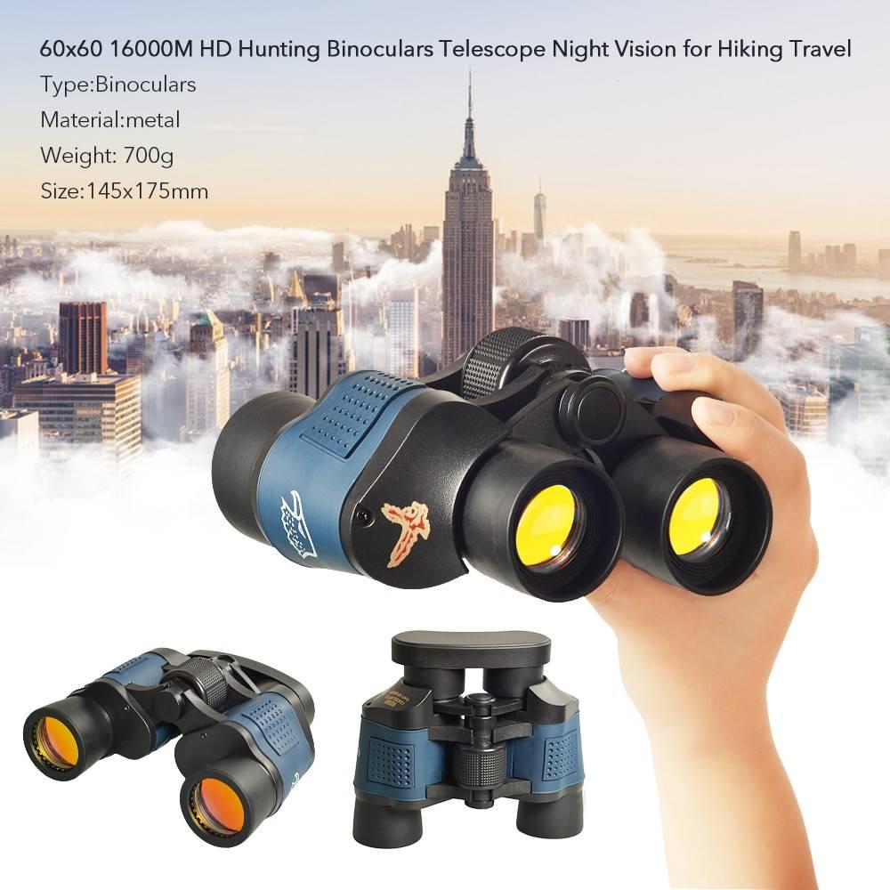 Professional Night Vision Binoculars Binoculars & Optics