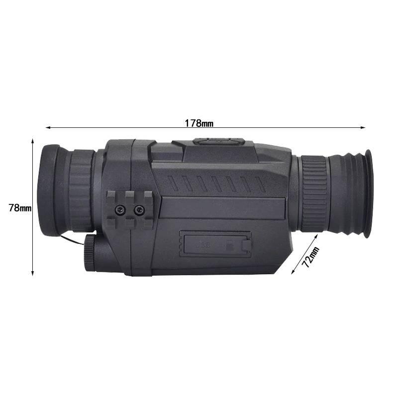 DVR Night Vision Monoculars 200m Scope 5X Binoculars & Optics a1fa27779242b4902f7ae3: 600 m